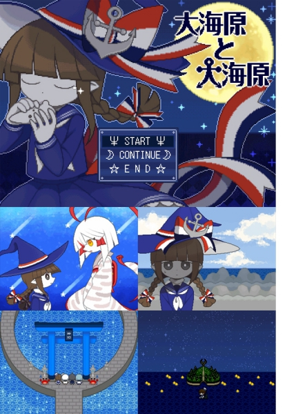 Free videogame Wadanohara and the Great Blue Sea