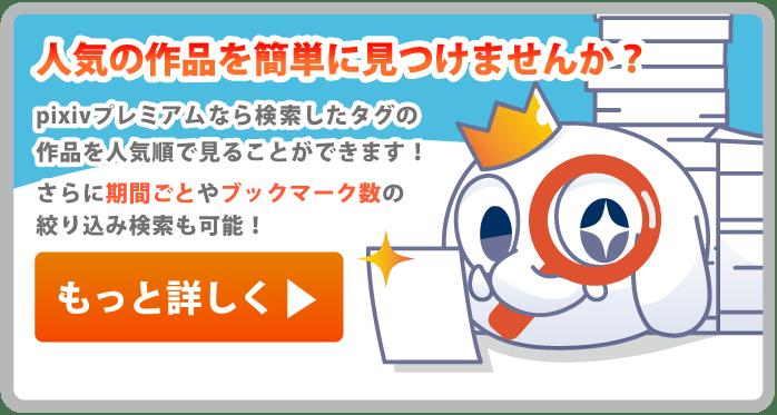 3dエロアニメ 美坂美琴